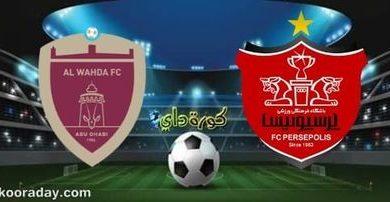 صورة موعد مباراة الوحدة الإماراتي وبيرسبوليس بدوري أبطال أسيا والقنوات الناقلة