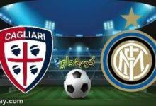 صورة موعد مباراة انتر ميلان وكالياري بالدوري الإيطالي والقنوات الناقلة