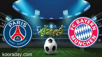 صورة موعد مباراة باريس سان جيرمان وبايرن ميونخ في دوري أبطال أوروبا والقنوات الناقلة