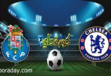 صورة موعد مباراة تشيلسي وبورتو في دوري أبطال أوروبا والقنوات الناقلة