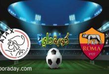 صورة موعد مباراة روما وأياكس أمستردام في الدوري الأوربي والقنوات الناقلة