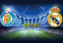 صورة موعد مباراة ريال مدريد وخيتافي بالدوري الإسباني والقنوات الناقلة