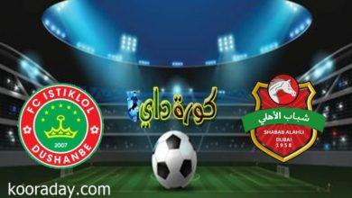 صورة موعد مباراة شباب الأهلي دبي وإستقلال دوشنبه في دوري آبطال آسيا والقنوات الناقلة