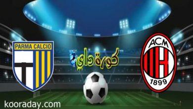 صورة موعد مباراة ميلان وبارما في الدوري الإيطالي والقنوات الناقلة