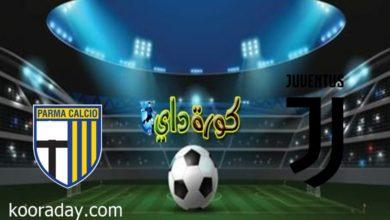 صورة موعد مباراة يوفنتوس وبارما في الدوري الإيطالي والقنوات الناقلة