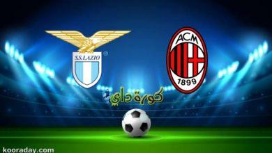 صورة نتيجة | مباراة ميلان ولاتسيو اليوم في الدوري الإيطالي