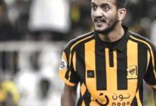 صورة تقارير سعودية تكشف إنتهاء موسم لاعب الإتحاد