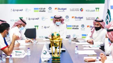 صورة الإتحاد السعودي يحدد موعد نهائي بطولة كأس خادم الحرمين الشريفين لهذا العام