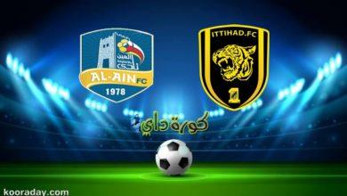 صورة مشاهدة مباراة الاتحاد والعين بث مباشر اليوم في الدوري السعودي
