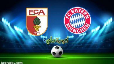صورة مشاهدة مباراة بايرن ميونخ وأوجسبورج بث مباشر اليوم في الدوري الألماني
