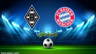 صورة مشاهدة مباراة بايرن ميونخ وبوروسيا ومونشنغلادباخ بث مباشر بالدوري الألماني