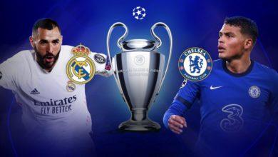 صورة تشكيلة ريال مدريد وتشيلسي المتوقعة في مباراة اليوم