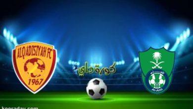 صورة مشاهدة مباراة الأهلي والقادسية بث مباشر في الدوري السعودي