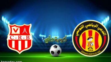 صورة مشاهدة مباراة الترجي التونسي وشباب بلوزداد في بث مباشر دوري أبطال إفريقيا 2021