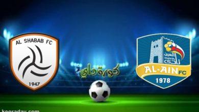 صورة نتيجة   مباراة الشباب والعين في الدوري السعودي