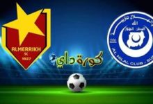 صورة مشاهدة مباراة الهلال السوداني والمريخ بث مباشر بالدوري السوداني