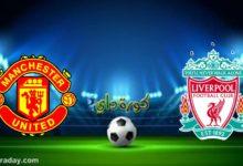 صورة تأجيل مباراة ليفربول ومانشستر يونايتد لأجل غير مسمى
