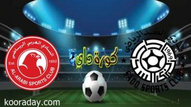 صورة مباراة السد والعربي في نصف نهائي كأس أمير قطر