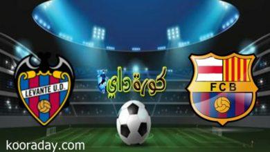 صورة موعد مباراة برشلونة وليفانتي بالدوري الإسباني والقنوات الناقلة