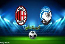 صورة مشاهدة مباراة ميلان وأتلانتا بث مباشر اليوم في الدوري الإيطالي