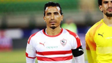 صورة سلبية مسحة الطبية لمحمد عبدالشافي واللاعب جاهز للتدريبات الجماعية