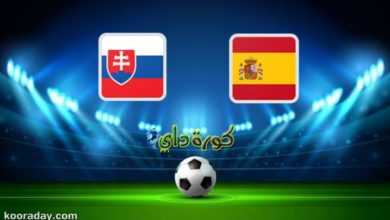صورة نتيجة مباراة إسبانيا وسلوفاكيا اليوم في يورو 2020