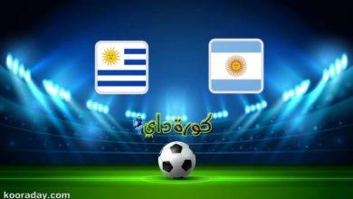 صورة نتيجة | مباراة الأرجنتين وأوروجواي اليوم في كوبا أمريكا 2020
