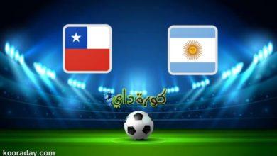 صورة مشاهدة مباراة الأرجنتين وتشيلي بث مباشر اليوم في التصفيات المؤهلة لكأس العالم