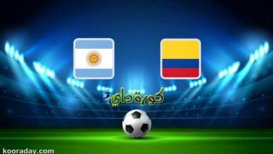 صورة مشاهدة مباراة الأرجنتين وكولومبيا بث مباشر اليوم في تصفيات كأس العالم