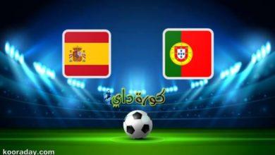 صورة مشاهدة مباراة البرتغال وإسبانيا بث مباشر اليوم 4-06 الودية