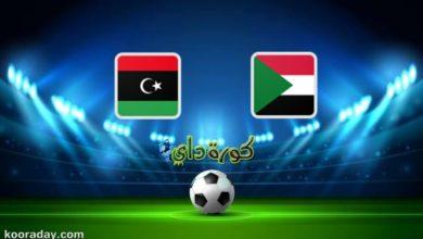 صورة مشاهدة مباراة السودان وليبيا بث مباشر في تصفيات كأس العرب 2021