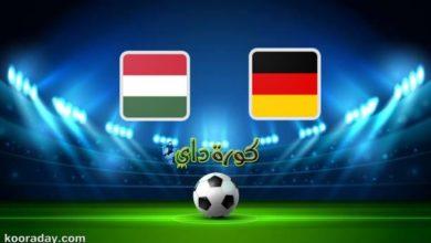 صورة نتيجة | مباراة ألمانيا والمجر اليوم في يورو 2020