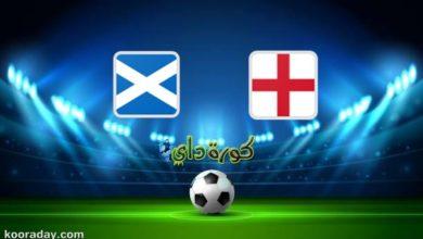 صورة نتيجة   مباراة إنجلترا واسكتلندا في كأس أمم أوروبا 2020