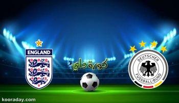صورة نتيجة مباراة ألمانيا وإنجلترا اليوم في يورو 2020