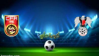 صورة مشاهدة مباراة سوريا والصين بث مباشر اليوم في تصفيات كأس العالم 2022