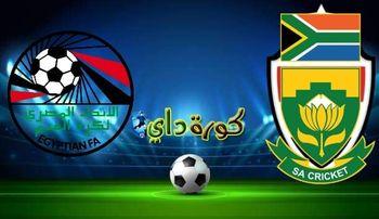 صورة مشاهدة مباراة مصر الأولمبي وجنوب أفريقيا بث مباشر اليوم 13-6 الودية تحت 23 سنة
