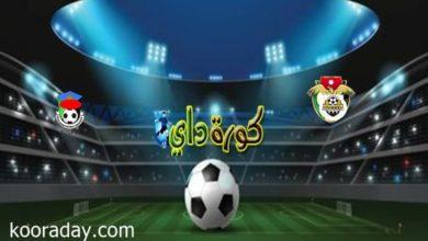 صورة تعرف على معلق مباراة الأردن وجنوب السودان اليوم في كأس العرب والقنوات الناقلة