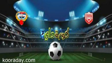 صورة موعد مباراة البحرين والكويت في كأس العرب والقنوات الناقلة