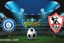 صورة موعد مباراة الزمالك وأٍسوان في الدوري المصري والقنوات الناقلة