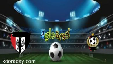 صورة موعد مباراة السودان وليبيا في كأس العرب والقنوات الناقلة