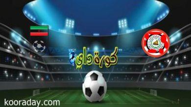 صورة موعد مباراة العراق وإيران في تصفيات كأس العالم والقنوات الناقلة