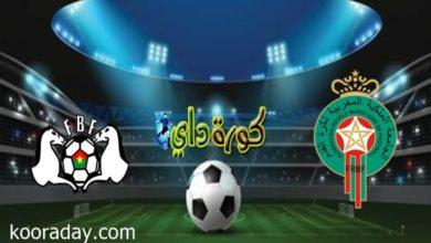 صورة موعد مباراة المغرب وبوركينا فاسو الودية والقنوات الناقلة