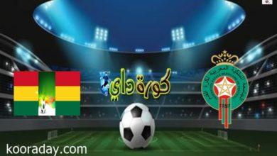 صورة موعد مباراة المغرب وغانا الودية والقنوات الناقلة