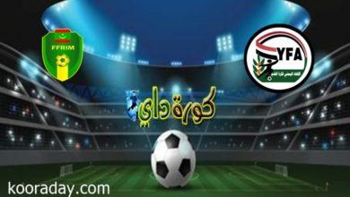 صورة موعد مباراة اليمن وموريتانيا في كأس العرب والقنوات الناقلة