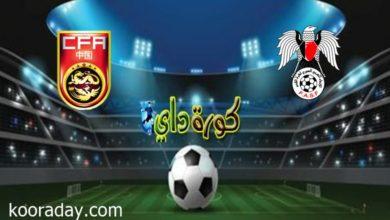 صورة موعد مباراة سوريا والصين في تصفيات كأس العالم والقنوات الناقلة