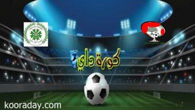 صورة مشاهدة مباراة فلسطين وجزر القمر بث مباشر اليوم 6/24 في بطولة كأس العرب