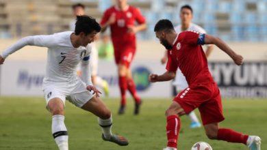صورة نتيجة مباراة لبنان وكوريا الجنوبية في تصفيات أسيا