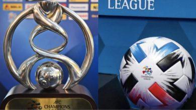 صورة تعرف على أهم التعديلات الجديدة في بطولة دوري أبطال آسيا