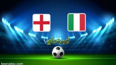 صورة نتيجة مباراة إيطاليا وإنجلترا اليوم في نهائي يورو 2020