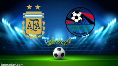 صورة نتيجة مباراة مصر والأرجنتين اليوم في أولمبياد طوكيو 2020